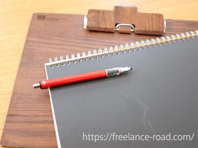 取材に使う筆記用具
