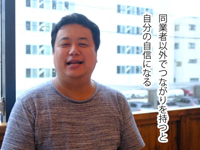 セールスプロモーターの圭一郎さん